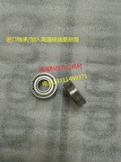 8001600120757500 80007001 new imported Ricoh roller bearing under a roller bearing