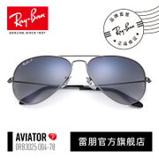 RayBan Ray-Ban sunglasses sunglasses polarized personality of male and female drivers drive mirror RB3025