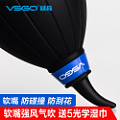 VSGO Wei high SLR camera lens cleaning powerful air blowing computer keyboard skin tiger blower blowing balloons