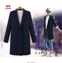 2017 years new stripe ladies small Blazer long long sleeve jacket in Korean leisure boom