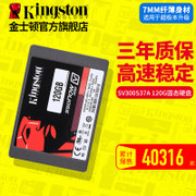 Kingston/ Kingston SV300S37A/120G SSD 120g SSD sata3 shipping