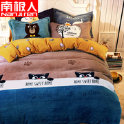 Nanjiren coral fleece four piece thick warm cashmere 1.8m bed linen flannel bedding.