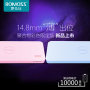 Rome Shi Ma 10000 lovely slim portable mobile phone universal colorful mobile power charging treasure polymer