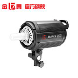 Jinbei SPARK-300W studio flash Taobao clothing products studio photography lights