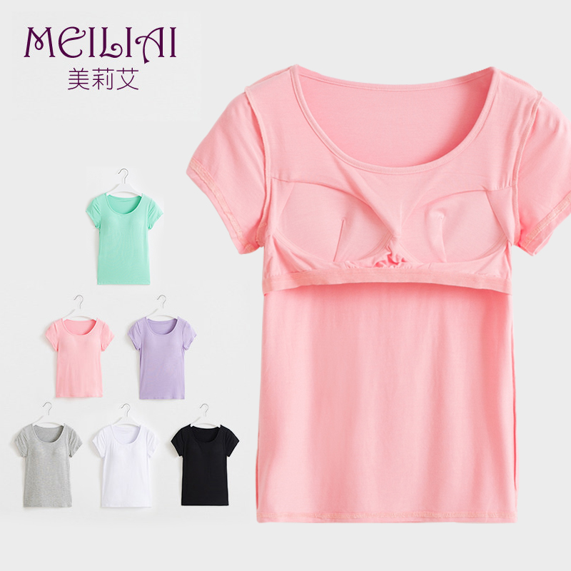 BRA-T female with modal integrated bra brassiere pad Free Shirt Short Sleeved T-shirt short sleeve summer Yoga
