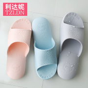Summer bathroom slippers female couple home cold summer men and women indoor bath soft bottom home beach slippers