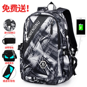 Korean fashion leisure backpack male high middle school students school backpack personalized printing bag tide wind
