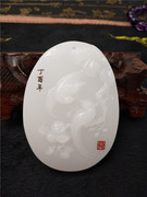 End auction Xinjiang hetian jade suet beaming pendants male and female seeds