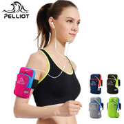 France PELLIOT running mobile phone arm bag, men and women sports arm bag, apple mobile phone bag, fitness arm sleeve, wrist bag