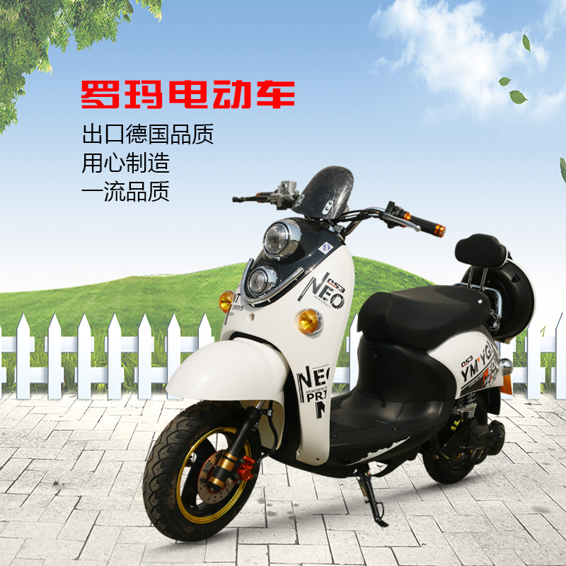Energy-saving electric bicycle battery car battery car adult small two wheeled electric scooter