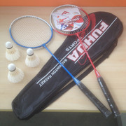 2 pat + +3 ball badminton racket export price to more than 80 yuan = good material in place = price