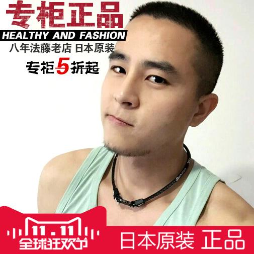 Купить Оздоравительные ожерелья и браслеты в Китае, в интернет магазине таобао на русском языке