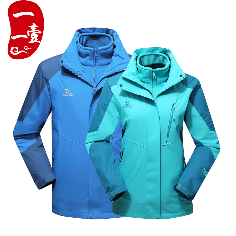 Camel charge clothing three and a male and female outdoor two sets of mountaineering clothing waterproof breathable winter coat lovers