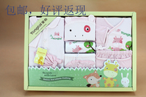 Tong Tai baby gift box 70040 70006 70018 70020 spring cotton baby Deluxe gift box