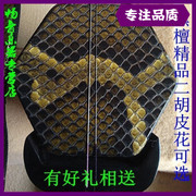 Ebony erhu black sandalwood fine inlaid silver erhu natural python leather buy a gift 10 special package