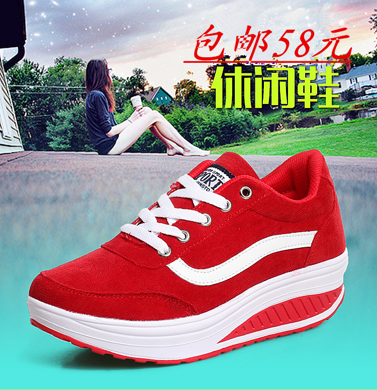 2015 new autumn travel shoes sports shoes female leather shoes breathable shoes Korean thick soled shoes and tide