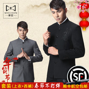 The young man ZhongShanZhuang suit Chinese collar suit Costume Dress autumn Korean cultivating Chinese Zhongshan Fu