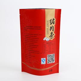 定做食品包装袋 食品袋定做 塑料复合袋定做 自立袋 定制LOGO彩印