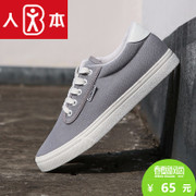 The spring leisure shoes sports shoes for men in white couples increased male tide shoes shoes
