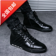ORP/ this spring new trend of Korean men's shoes, black high supreme British leisure leather shoes