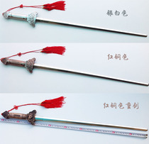 Spot ancient long-sword white cosplay props painted desist cross pretty cream night night China Chinese clothing
