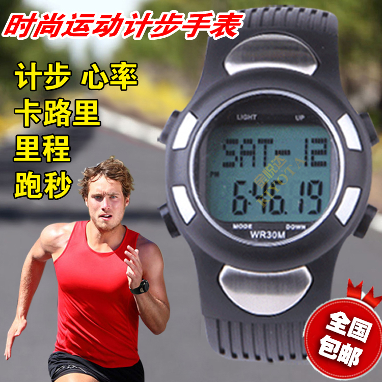 Measurement accuracy of calories for men and women sports health lose weight running pedometer heart rate heart rate watches