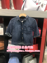 Genuine GUESS counter spot 17 summer ladies denim casual shirt waist W71H0KD2JC0