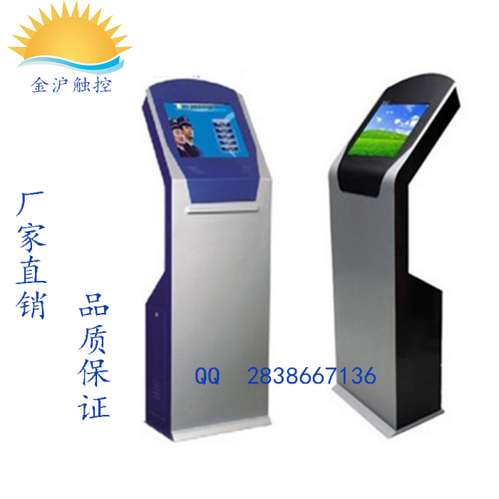17 inch 19 inch 22 inch touch screen touch inquiry machine machine, query machine machine