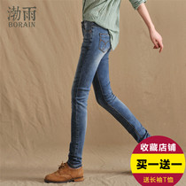 Bo rain fall winter women jeans women plus velvet pencil pants feet pants Korean spandex size slim slim trousers
