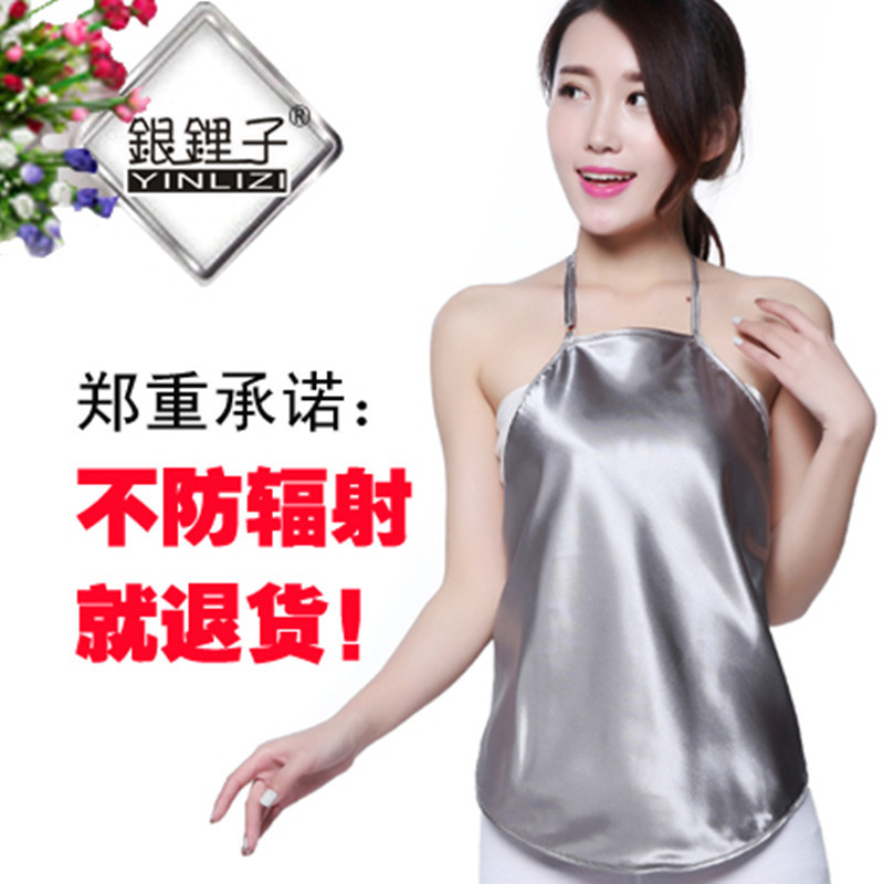 The chinese-style chest covering anti-radiation maternity clothes for pregnant women silver fiber wear armor embryo treasure apron wai authenticity of the four seasons 1