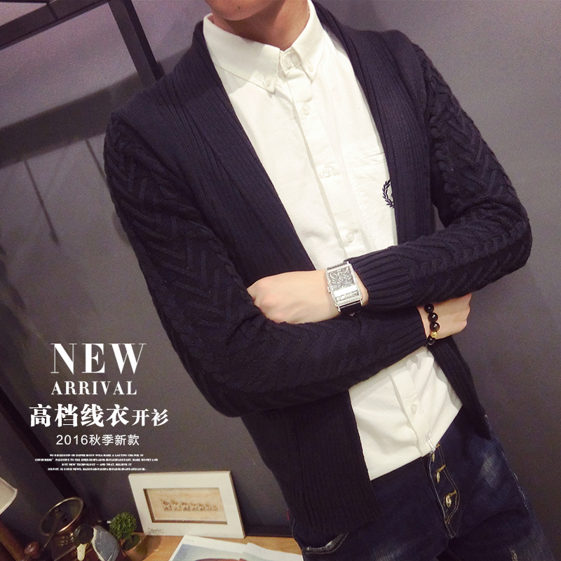 Autumn and winter slim Lapel twist knit cardigan sweater all-match men's fashion trend of Korean short coat
