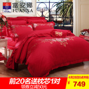 Anna textile wedding four piece 1.8m cotton bedding bedding cotton double red wedding Suite