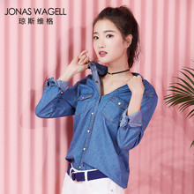 2017 new spring cotton denim shirt sleeved jacket all-match slim lady Korean student coat pocket