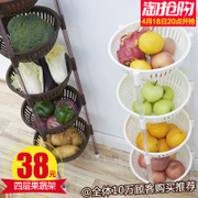 Plastic fruit and vegetable kitchen rack storage basket landing multi-layer tripod storage supplies with 3 food basket 4