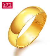 Jin Dasheng 999 Tianyuan gold gold ring smooth aperture live male and female lovers ring ring