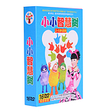 children's early childhood teaching materials CCTV CCTV version of a small wisdom tree HD Blu-ray 16DVD discs