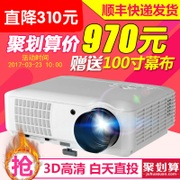 Rigal RD-806 enhanced version of HD office projector mini home projector phone wifi1080P