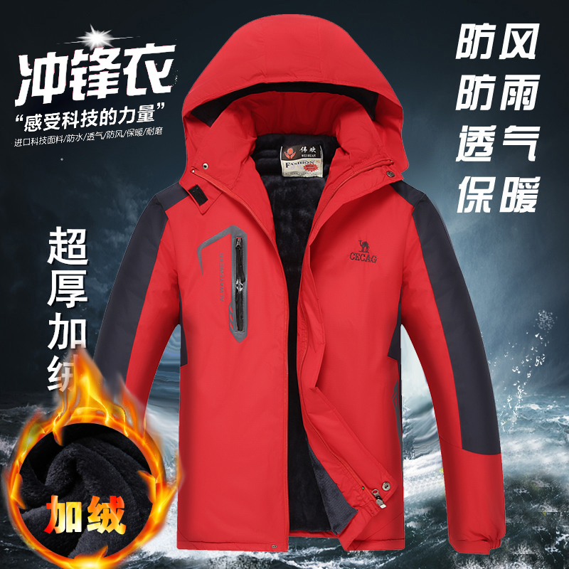 Warm winter jackets for men and women with large wind rain thickened velvet climbing clothing outdoor wear coat