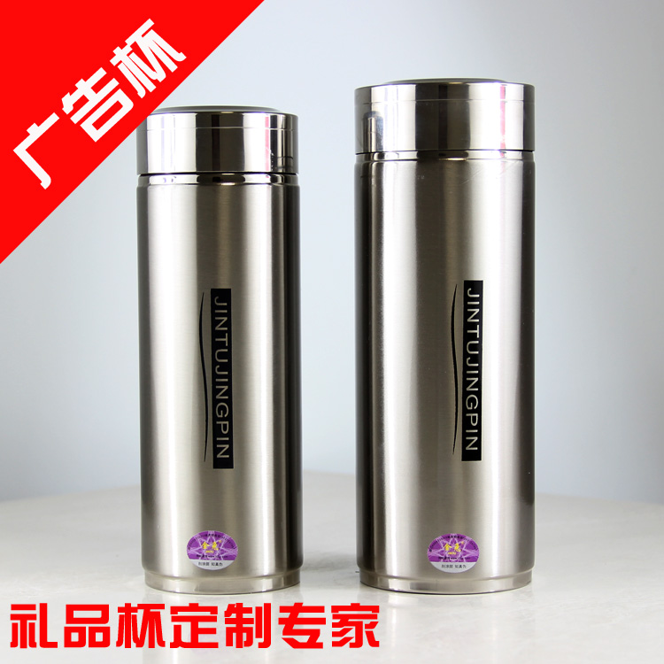 Ms high-end custom glass double Cup stainless steel vacuum flask Cup vacuum men's genuine cup tea