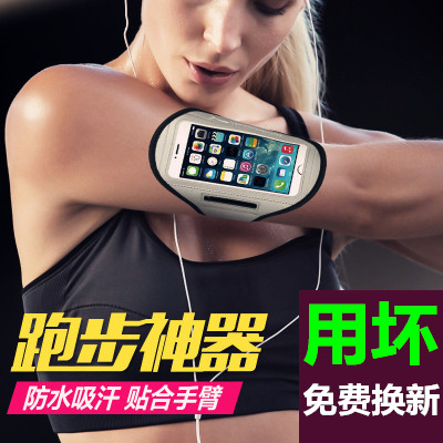 Running mobile phone bag, wrist arm bag, portable outdoor sports arm belt, fitness equipment for men and women, exercise time put