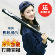 Matte matte black thick alloy steel baseball bat bat family defense self-defense weapons onboard a baseball bat
