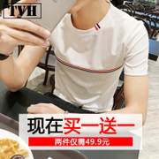 The summer trend of Korean men's T-shirt short sleeve T-shirt male half sleeve shirt dress male youth