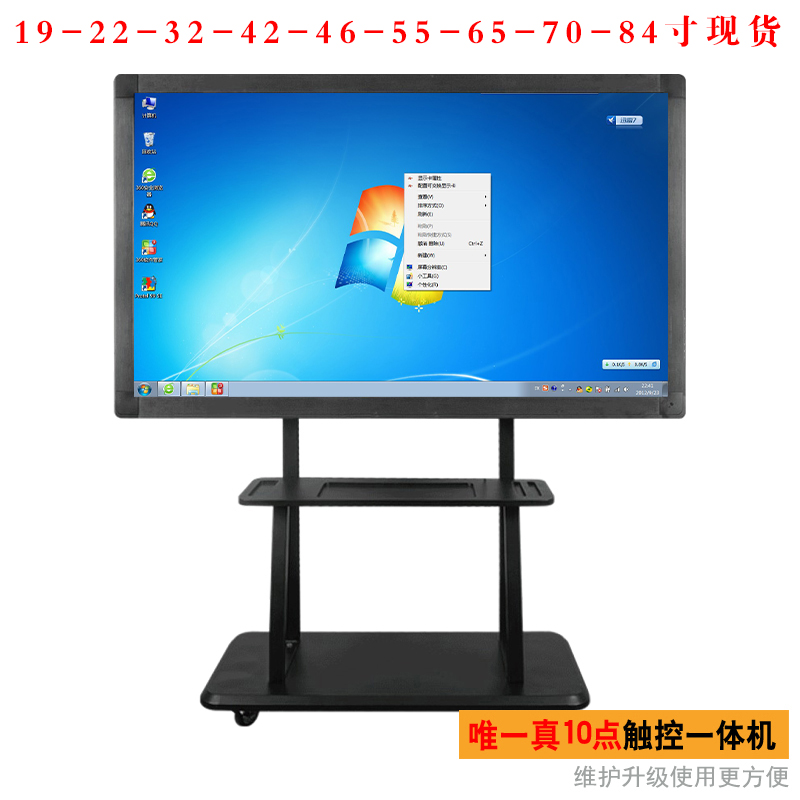 22 inch 32 inch 42 inch 46 inch 55 inch 65 inch 70 teaching Whiteboard wall-mounted touch screen kiosk machine
