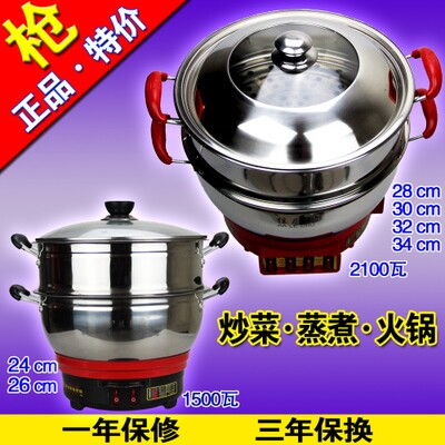Thickened multifunction electric cooker electric cooker electric steamer electric boiling electric cooker electric Hot pot pot student dormitory