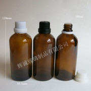 100ml tea-oil bottle glass bottle + bulk Kong Saigai anti-theft feature black lid brown spot
