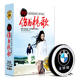 Genuine car CD music CD Chinese sad hot songs popular nostalgic songs non - vinyl discs