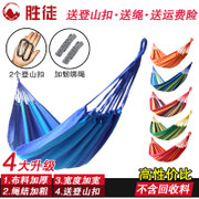 Victory single person double thickening canvas hammock outdoor camping student dormitory dormitory chair swing indoor chair