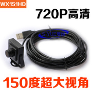 With a microphone USB computer video camera manufacturers selling hd QQ video surveillance video ads