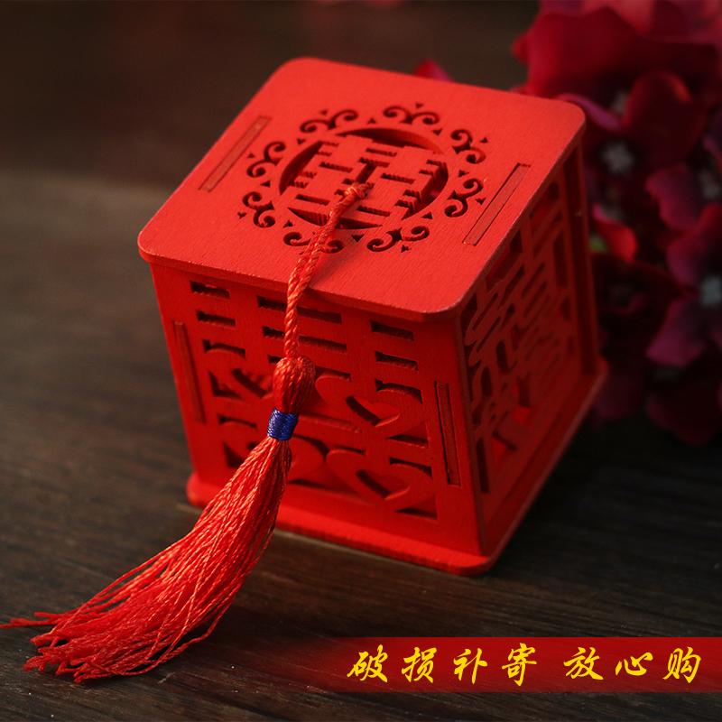 高档结婚喜糖盒木质创意中式个性镂空小号糖果礼盒子复古中国风红