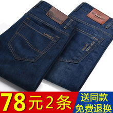 Autumn and winter with high waisted jeans men's cashmere loose straight pants middle-aged winter thickened pants